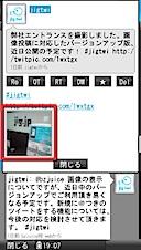 jigtwi_1.jpg