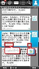 jigtwi_2.jpg