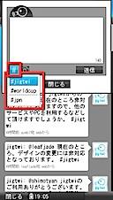 jigtwi_3.jpg
