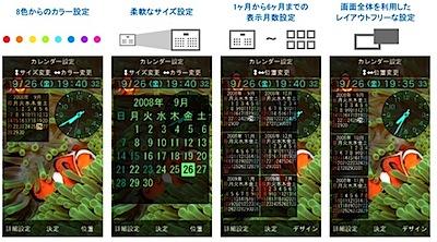 matiukephotowatchscreenshot.jpg