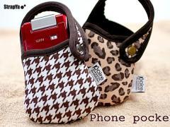 phonepocke1.jpg